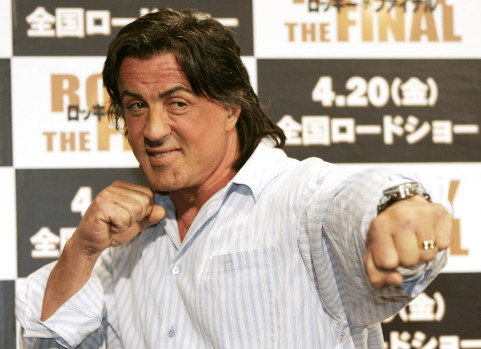 rocky40thanniversarythin.jpg